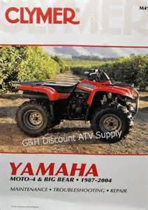 yamaha yfm 350 big bear amp 350er moto 4 repair manual ebay