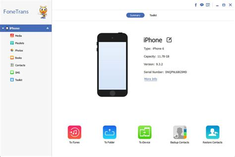 How to Transfer Files from PC to iPhone   PC Files to iPhone