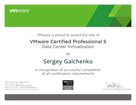 vmware professional services vmware professional services vmware verify setup with workspace
