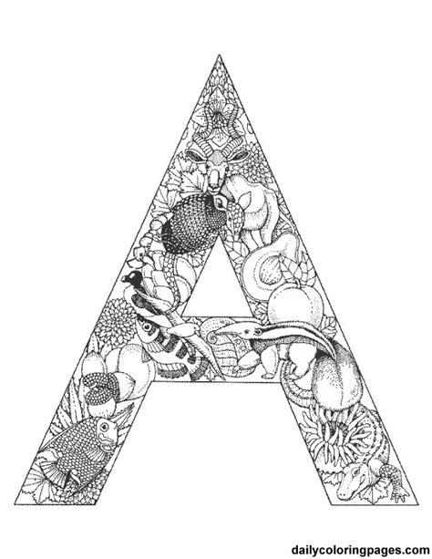 silver chameleon printable alphabet letters
