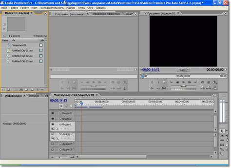 adobe premiere cs6 key crack full 32bit 64bit premiere cs6 32 bit