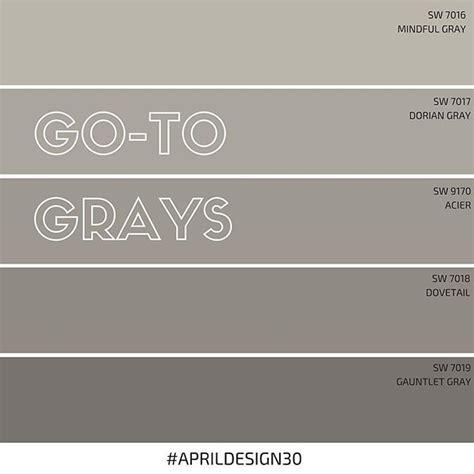 トップ 17 neutral gray paint のおしゃれアイデアまとめ グレイのペンキ 中間色のペンキ インテリアの色