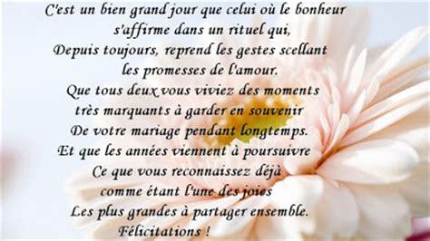 Exemple De Lettre Felicitation Mariage Modele Lettre Voeux De Bonheur Mariage