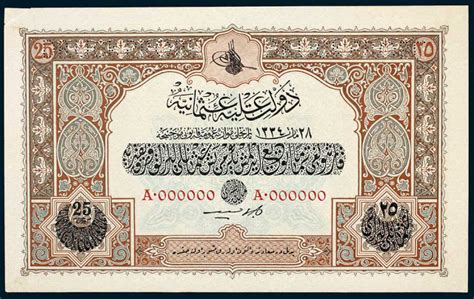 ottoman empire 1918 turkey ottoman empire 25 livres banknote 1918 world