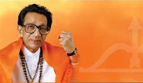 bal thakre image shiv sena demands google doodle for late founder bal