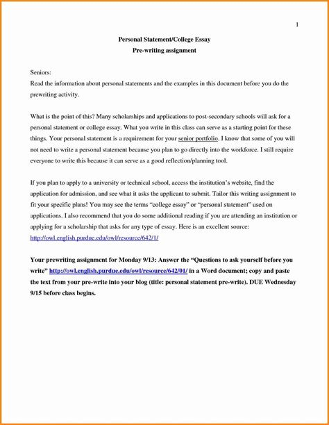 personal statement scholarship template business template