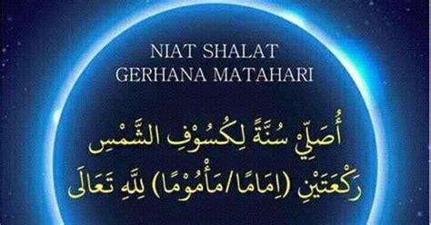 tutorial sholat gerhana niat sholat sunnah gerhana matahari syifa al qulub