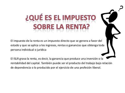 calculo del impuesto a la renta 2015 ejemplo calculo del impuesto sobre la renta 2015 venezuela