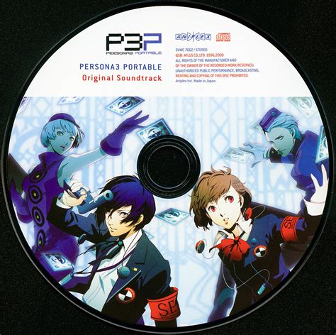 theme psp persona 3 persona 3 psp ost