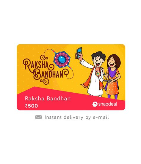 Free E Gift Cards - snapdeal raksha bandhan e gift card buy online on snapdeal