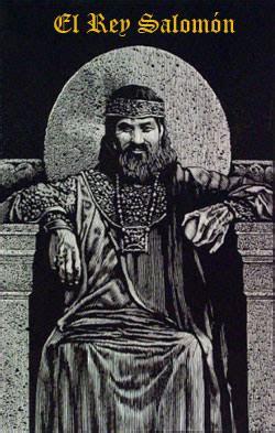 oraciones del rey salomn habasis de etiopia conocimiento milenario