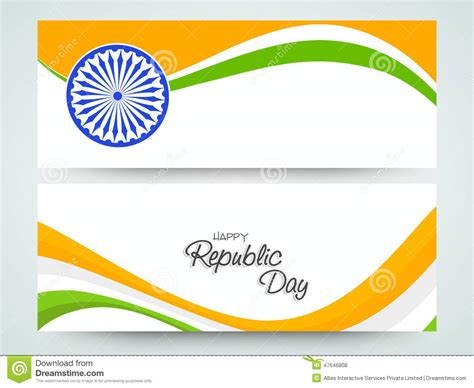 banner design rates in india website header or banner of sale with national flag colors