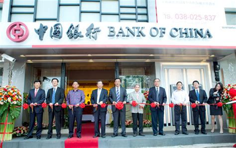 bank of china in thailand the opening ceremony of the bank of china limited rayong