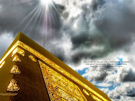 allah  beautiful written wallpaper gallery