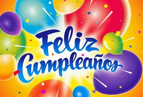 imagenes para amigas feliz cumpleaños 97 im 225 genes de feliz cumplea 241 os con frases y mensajes de