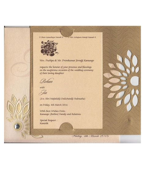 Wedding Invitation Card Kottayam by Wedding Invitation Cards Valavi Chatterzoom