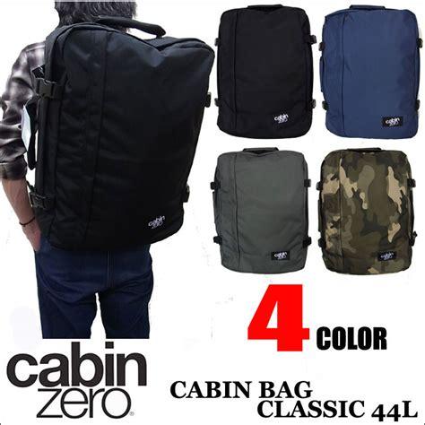 cabin zero 楽天市場 cabin zero cabin bag classic 44l キャビンゼロ キャビンバッグ 44