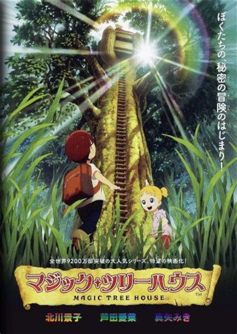 magic tree house 21 manga hermit just some ramblings and meanderings of a fan