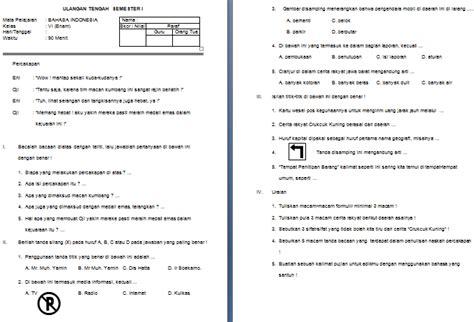 soal uts kelas 1 semester 1 mata pelajaran bahasa indonesia download soal uts sd mi kelas vi semester 1 mata pelajaran
