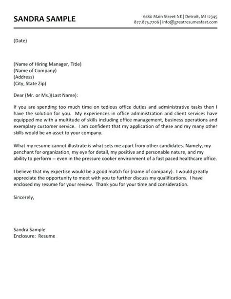 cover letter customer service entry level sle entry level customer service resume resume exles