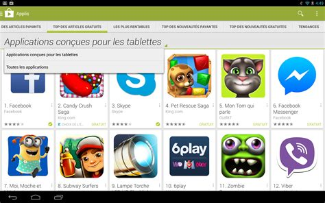 Play Store Android 2 2 Telecharger Play Store Pour Android 2 2 2 Wroc Awski