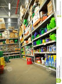 home improvement store editorial stock photo image 18808068