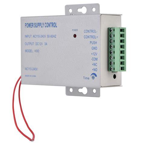 12v power supply for door access system rfid em