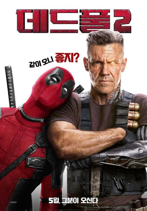 deadpool 2 poster deadpool 2 posters with cable and domino comingsoon net