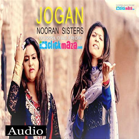 new punjabi songs 2016 jogan nooran sisters latest punjabi song free