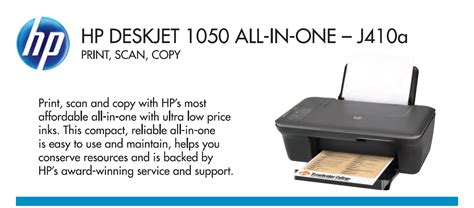 Printer Hp All In One 1050 hp deskjet 1050 all in one printer for rs 2 649 at