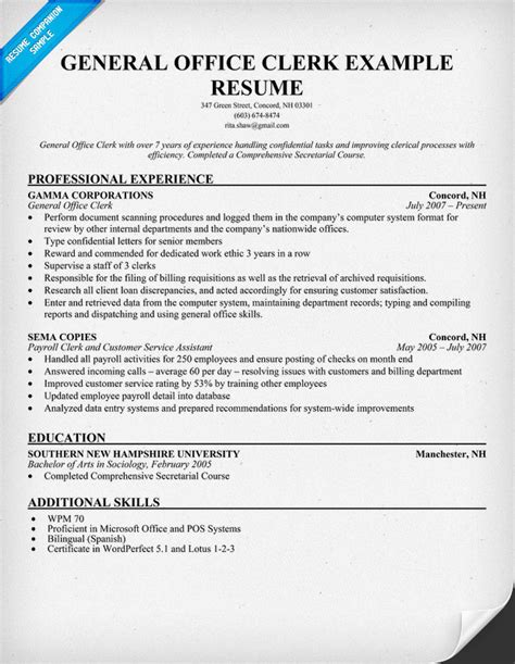Job Resume Examples Cashier by Example Resume Office Clerk Resume Sample