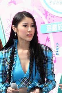 hong kong actress jj china girls hongkong girls taiwan girls kibby lau