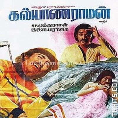 download mp3 from kalyanaraman kalyanaraman tamil movie high quality mp3 songs free