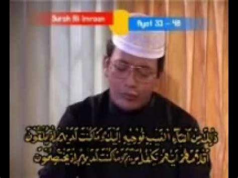 Vcd Tilawatil Quran Duet Vol2 H Muammar Za Dan H Chumaidi H qiro atul qur an h muammar za h chumaidi al isro doovi