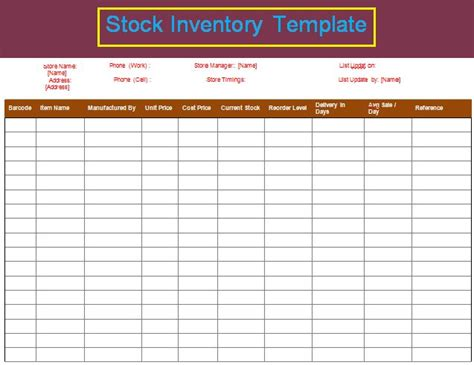 inventory stock card template 20 best professional templates images on word