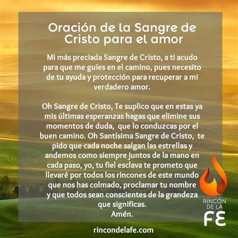 oracion para que mi esposo me ame mas y nunca me deje oraci 243 n de la sangre de cristo para el amor