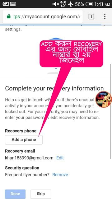 tutorial hack gmail 2017 hot post এখন য ক ন ও হ র ন gmail password or hack gmail