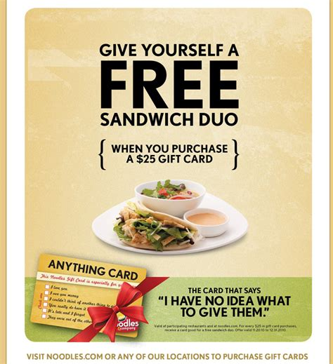 Noodles Gift Card - noodle gifts images