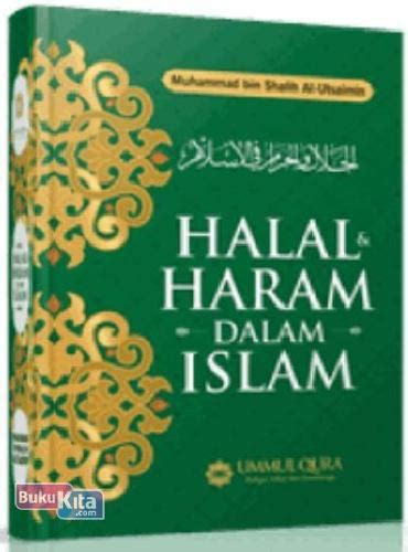 islam and cryptocurrency halal or haram by ibrahim bukukita com halal haram dalam islam versi ummul qura