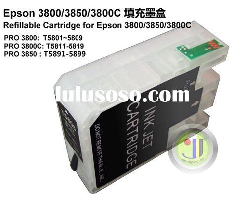 epson resetter tx300f tx420w rar epson auto reset epson auto reset manufacturers in
