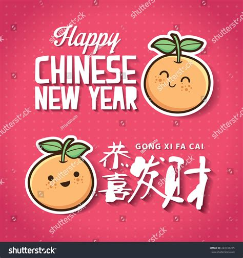 new year song in mandarin happy new year character stock vector