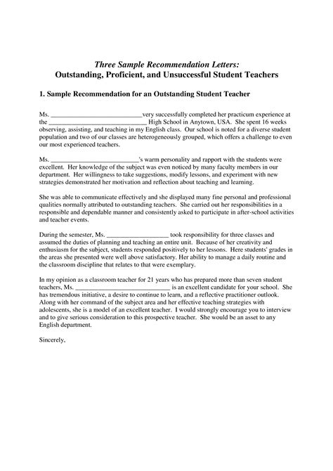high school student recommendation letter templates