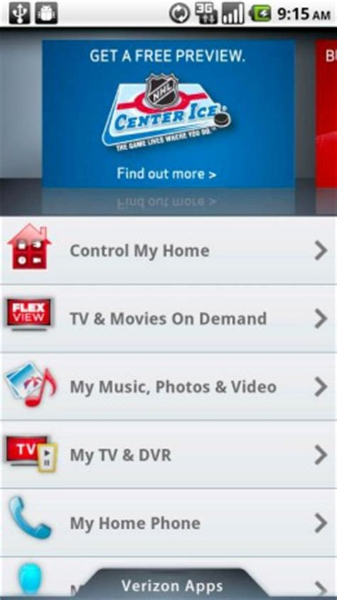 verizon s my fios app puts your entire living room