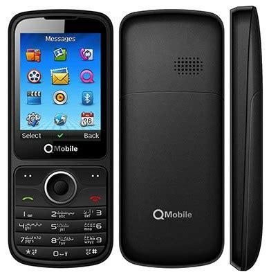 themes qmobile e900 free download qmobile e2 images mobilesmspk net
