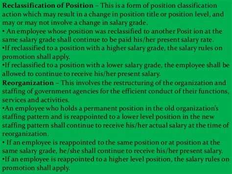 pattern grader salary compensation part 1
