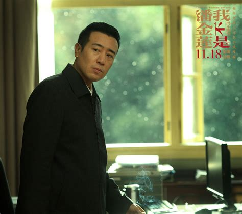 film china ex i am not madame bovary 1080p 720p bluray torrent hd bt