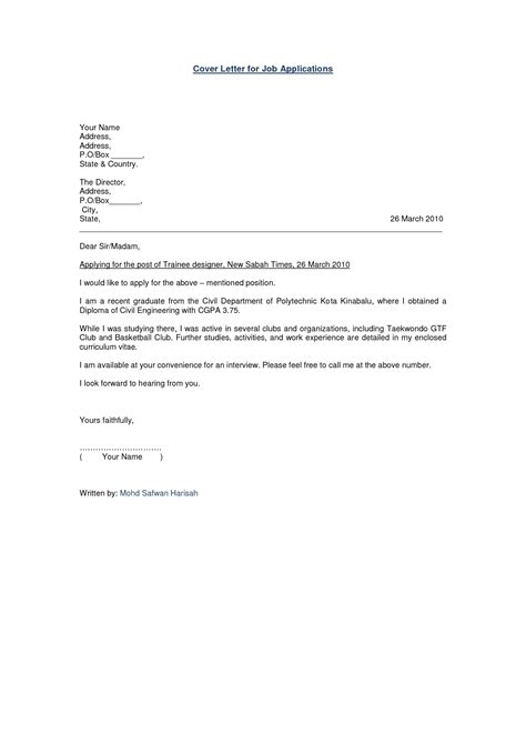 New Grad Nursing Cover Letter – Covering Letter Example: January 2016