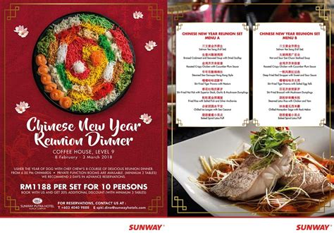 new year menu 2018 kl 20 restaurants for new year 2018 reunion in kl