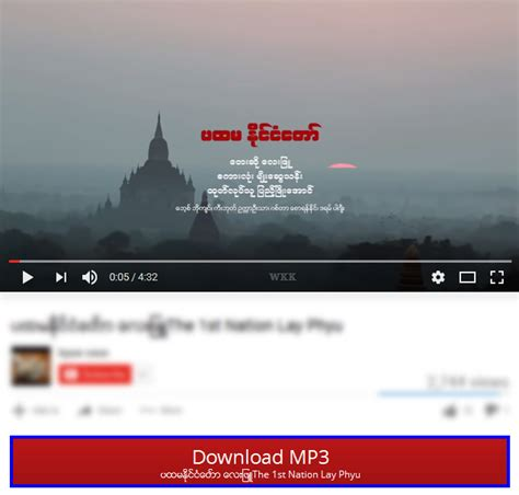 download mp3 from youtube opera တ င သမန သ လ youtube video မ က software မသ ပ