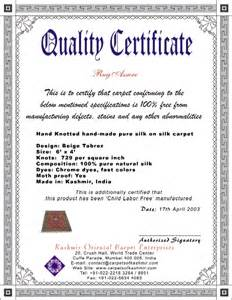 free templates forms quality certificate template